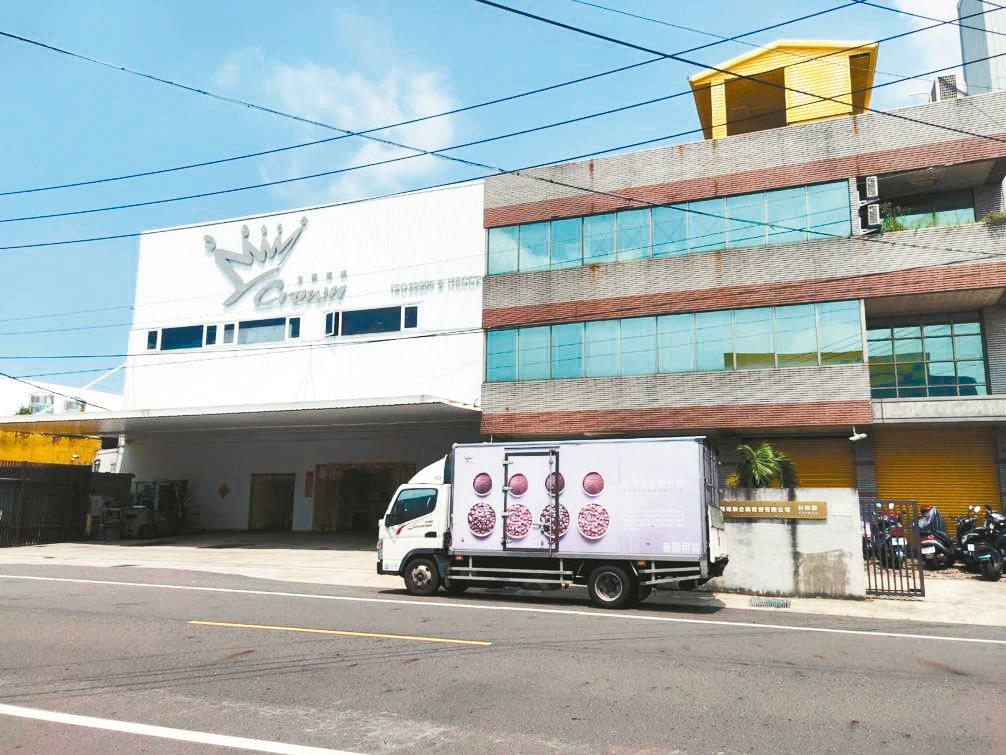 金鑛咖啡申報大量解雇員工224人,台南市勞工局昨前往台南總部及台南廠了解,公司還...