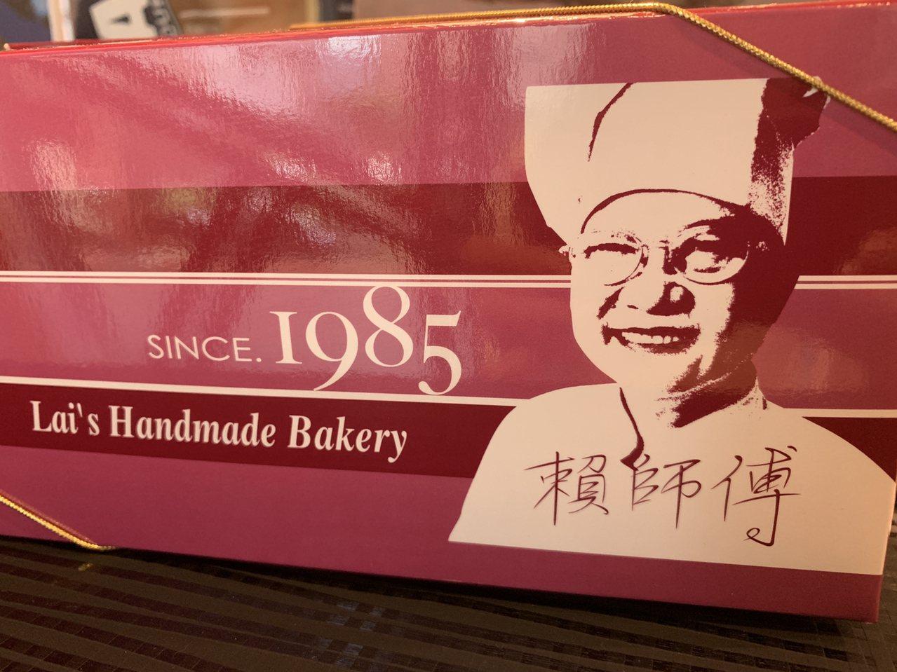 位於新北市中和的「賴師傅手工千層蛋糕」,吃起來像「阿默蛋糕」,不過口感更綿密扎實...