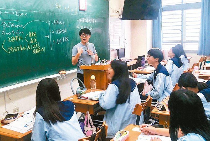 「素養導向」的12年國教課綱9月上路,家長也憂心「學生學習歷程檔案」怎麼做。圖為示意。 圖/聯合報系資料照片