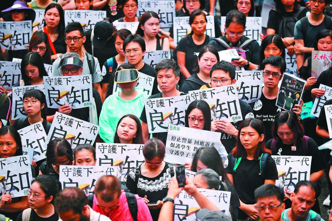 反送中抗爭持續,日前香港教師界罕見走上街頭。 (路透)