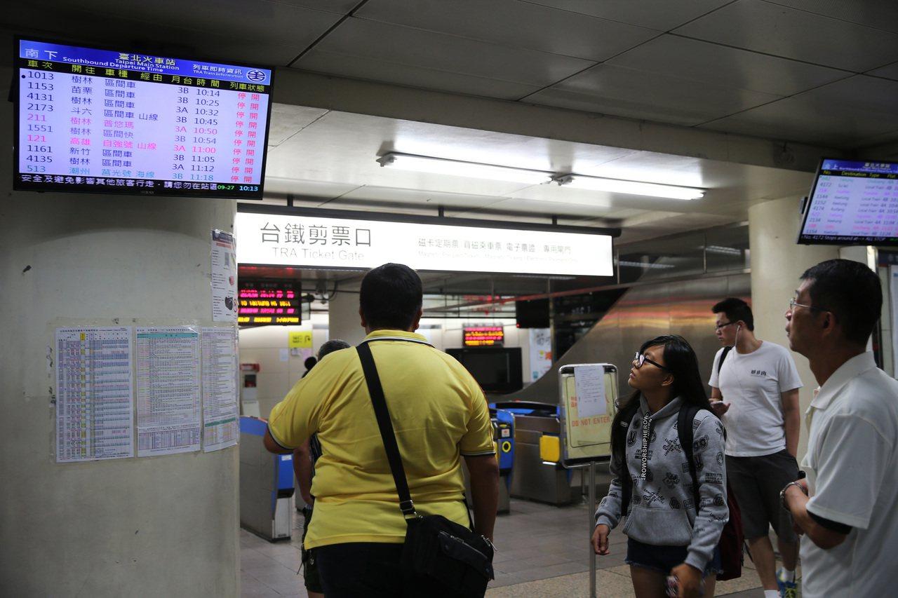 第11號颱風白鹿中心預計下午登陸,台鐵局表示中午以後西部幹線彰化以南的對號列車停...