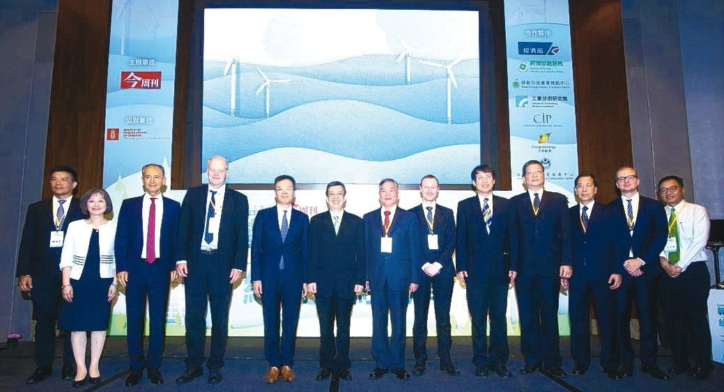第三屆轉型能源綠色經濟國際論壇圓滿舉辦。 今周文化/提供