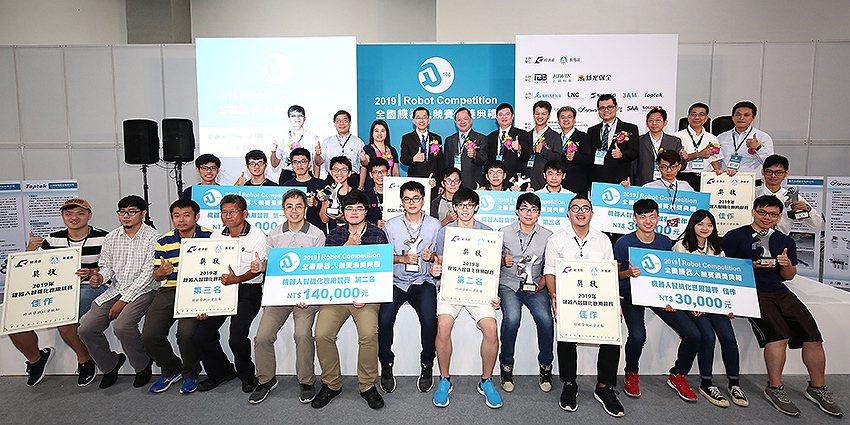2019年機器人智機化應用競賽得獎隊伍。 經濟部工業局/提供