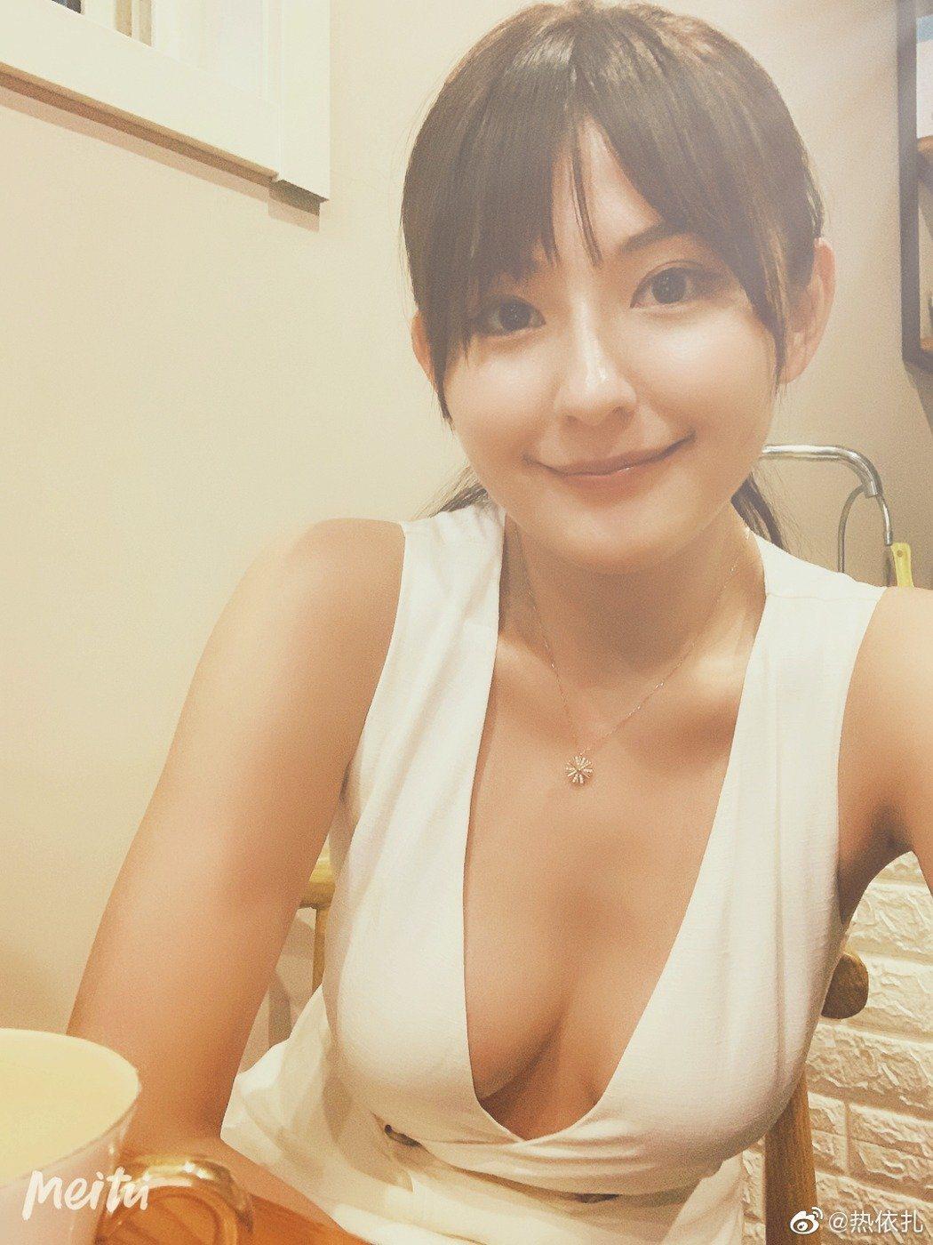 熱依扎自曝是重度抑鬱症加重度焦慮患者。圖/擷自weibo。