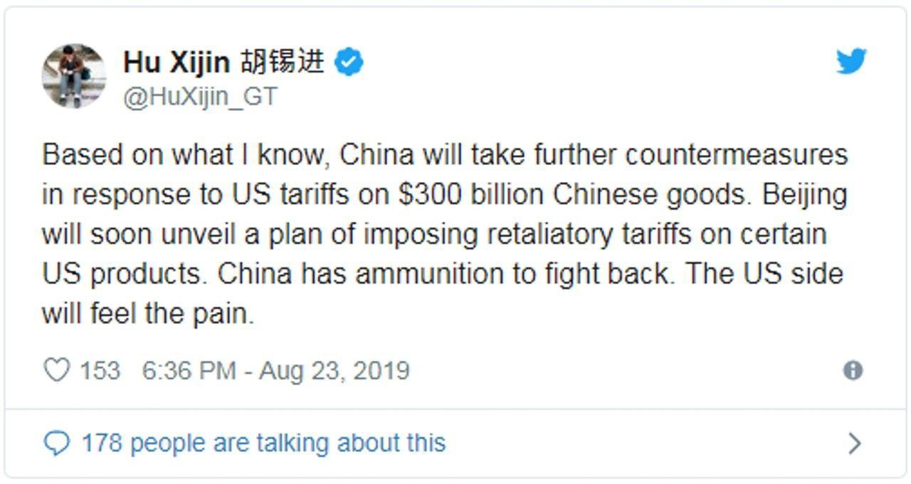 圖/環球時報總編輯胡錫進推特