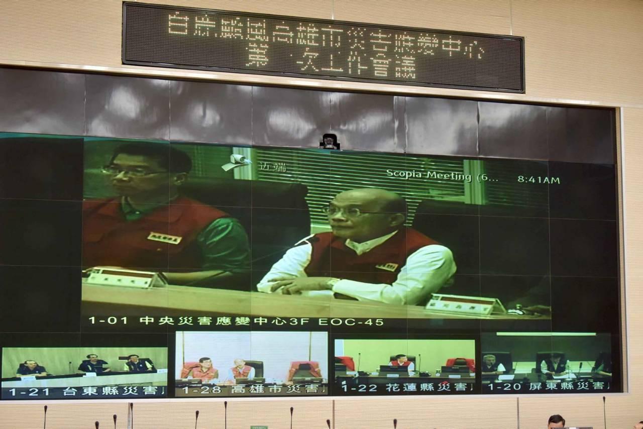 行政院長蘇貞昌與高雄市長韓國瑜視訊。圖/高雄市政府提供