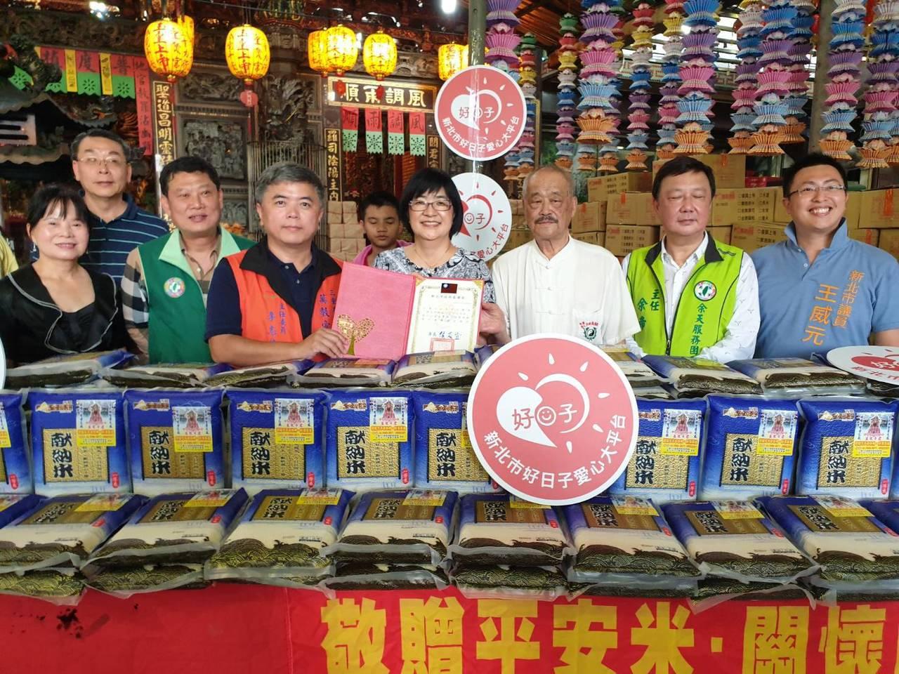 新北三重力行聖賢宮、雲林同鄉會捐平安米給弱勢家庭。圖/新北社會局提供