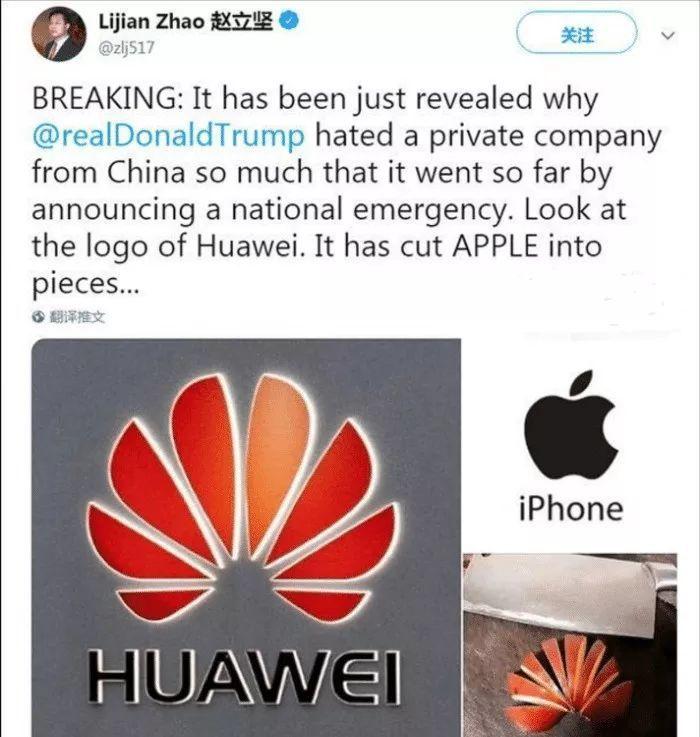 趙立堅推特上這則貼文稱,將蘋果切片就是華為的LOGO,難怪川普會如此痛恨華為。(...