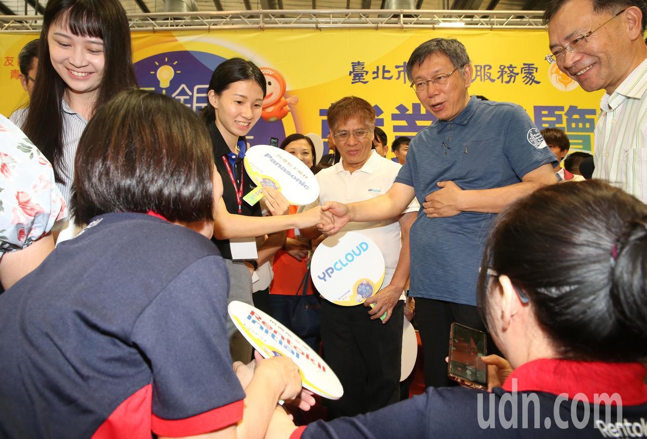 台北市長柯文哲(右二)上午參加「青銀共事亮起來」就業博覽會,與參展廠家及求職民眾...