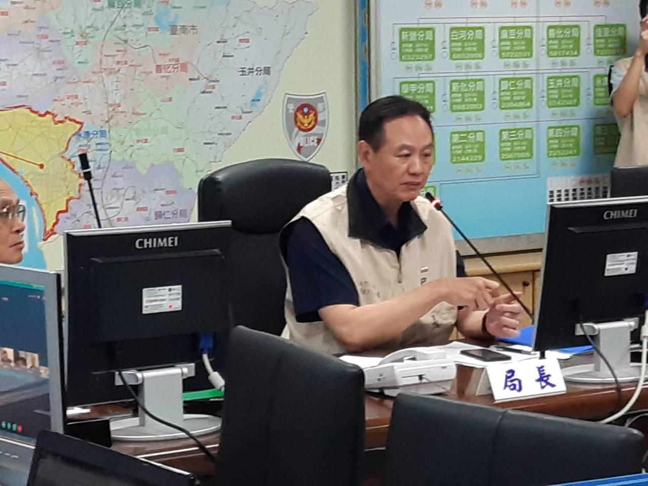 台南市警局長周幼偉主持防災視訊會議。記者吳淑玲/翻攝