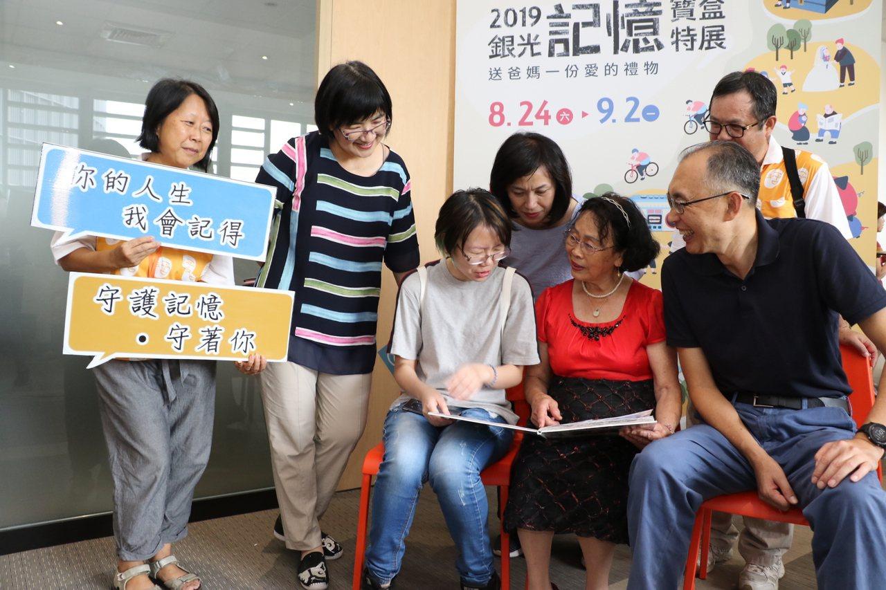 市民吳宜臻(左三)為75歲的外婆陳素蘭(前右二)製作繪本。記者施鴻基/攝影