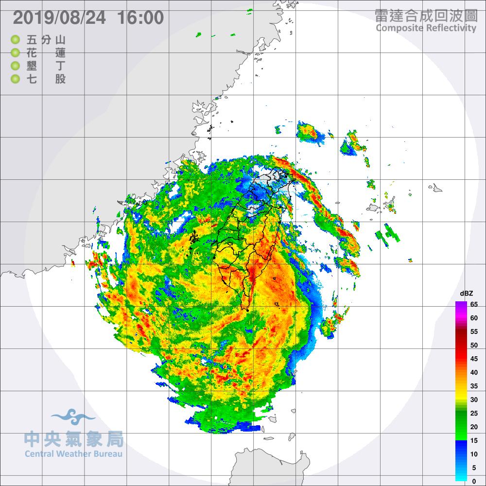 目前台灣雨勢雷達合成回波圖。圖/擷取自中央氣象局