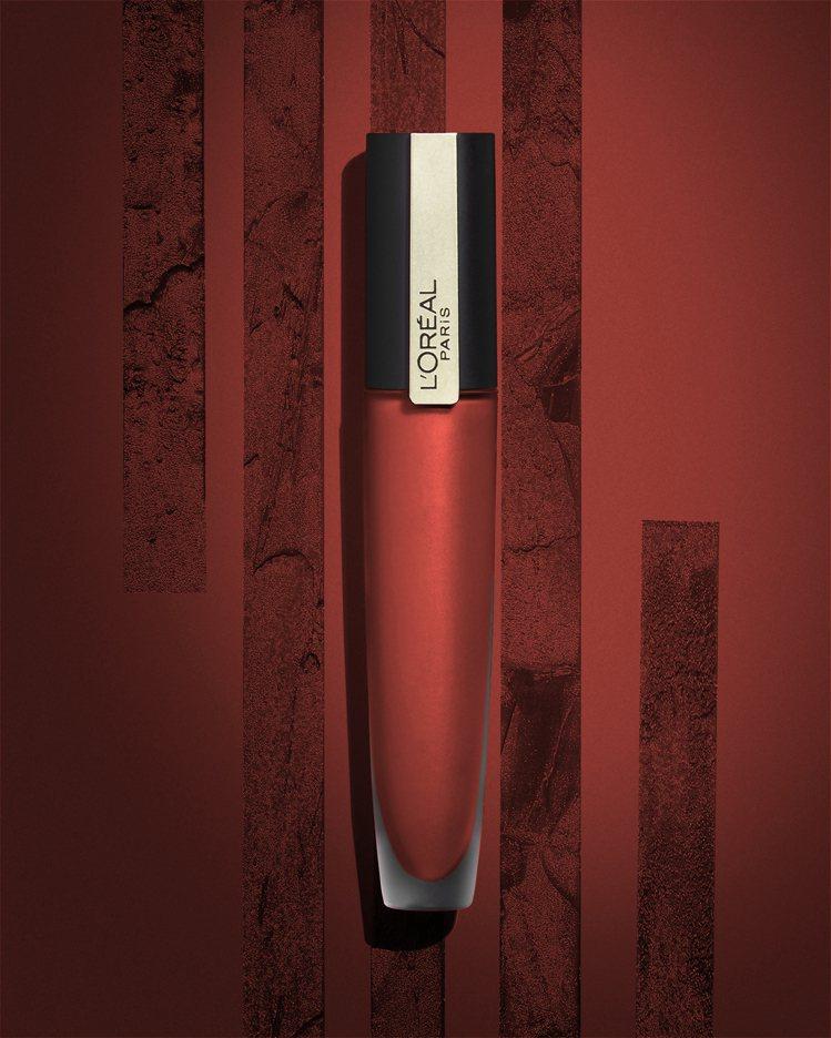 巴黎萊雅持色印記空氣吻唇露主打色「130自信」,售價450元。圖/巴黎萊雅提供
