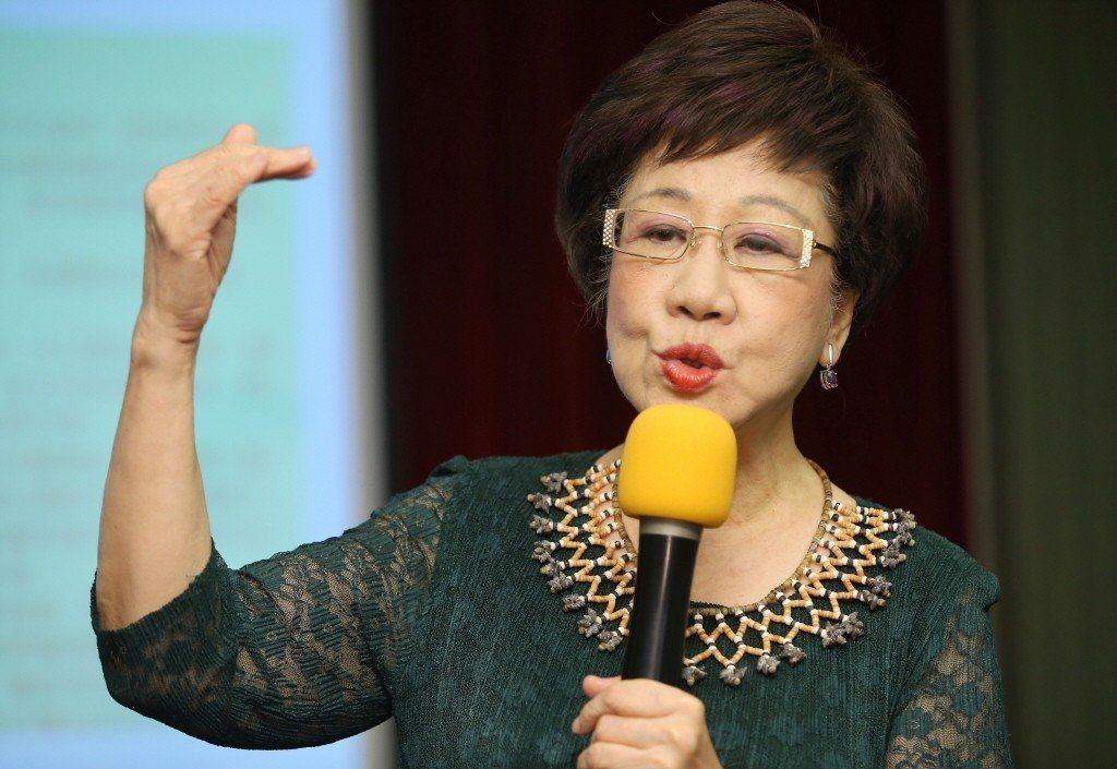 前副總統呂秀蓮。聯合報資料照