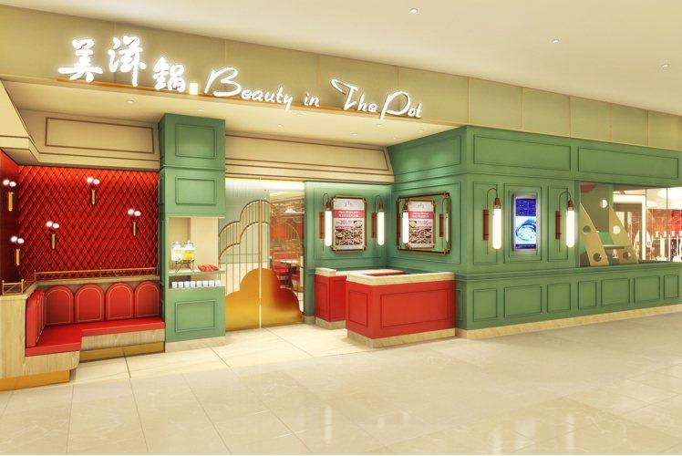 美滋鍋一店一特色,圖為新加坡The Star Vista商場分店。