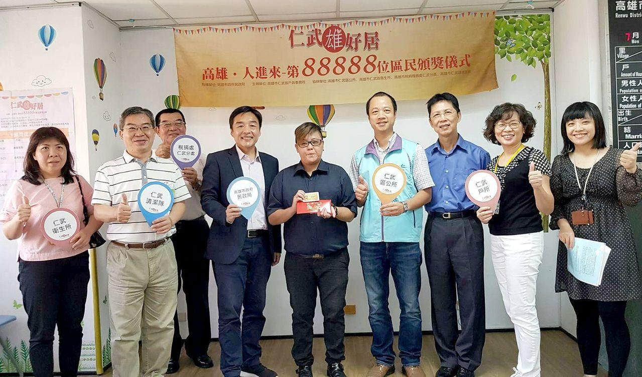 范小姐(左五) 幸運成為高雄仁武區第88888位區民,意外拿下許多獎品。記者王昭...