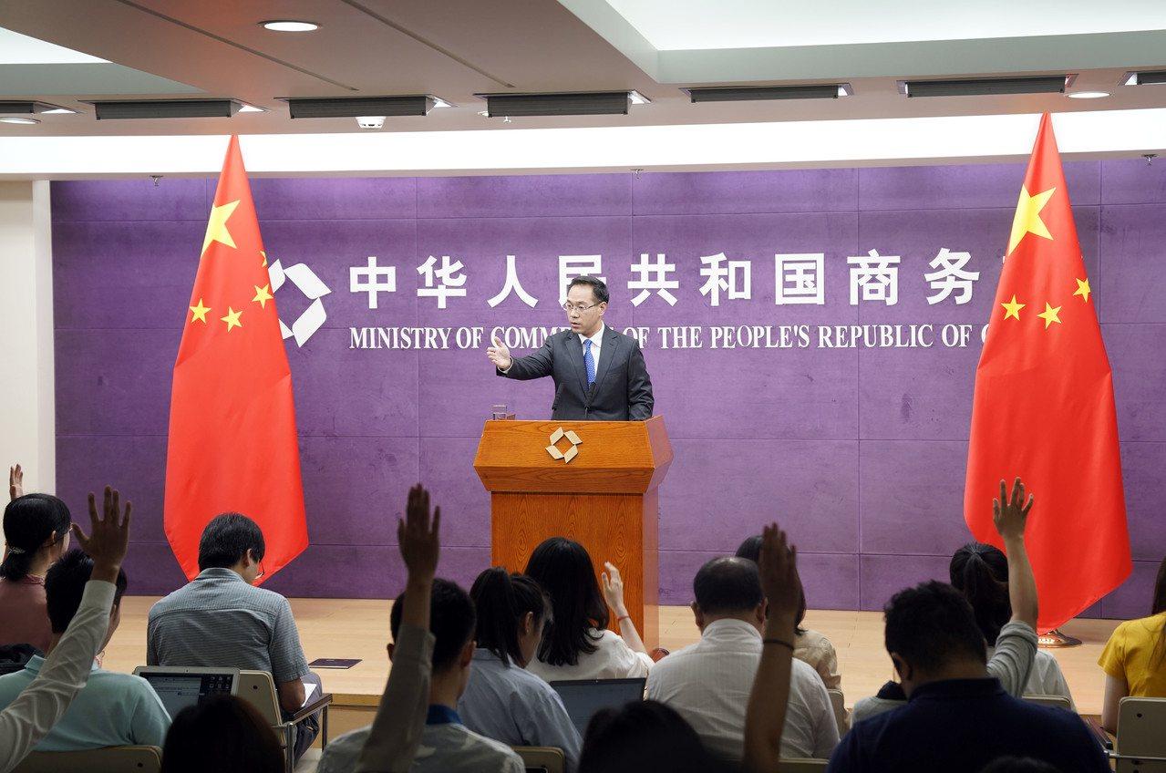 商務部發言人高峰22日曾表示,如美方實施新的加徵關稅措施,中方將不得不採取相應反...