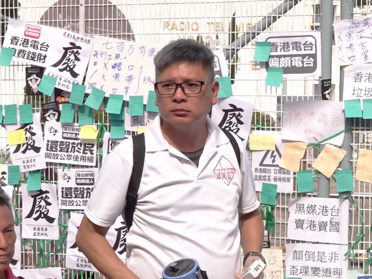 香港政研會主席鄧德成說,出席包圍香港電台的示威市民站滿整個山頭。(香港電台)