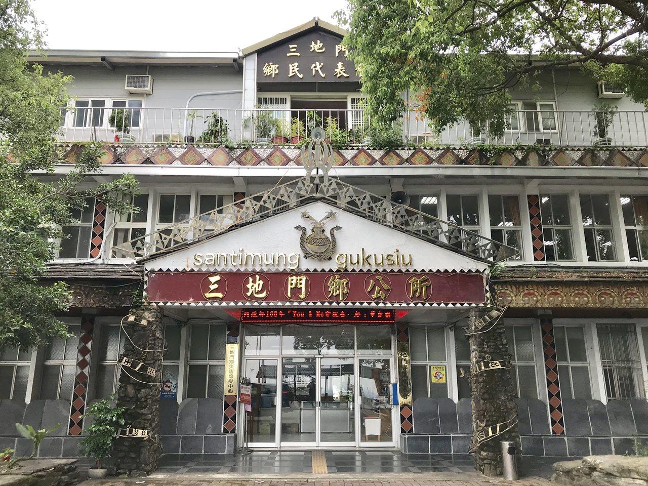 三地門鄉公所為確保達來村居民安危,晚上7點宣布進行預防性撤離。記者江國豪/攝影
