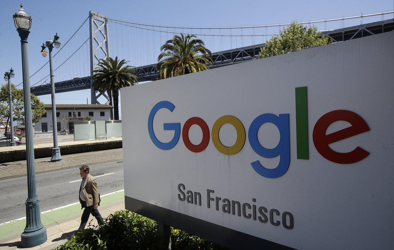 Google發出公告,要求員工上班時不得討論政治以及其他與工作無關的事務,被視為...