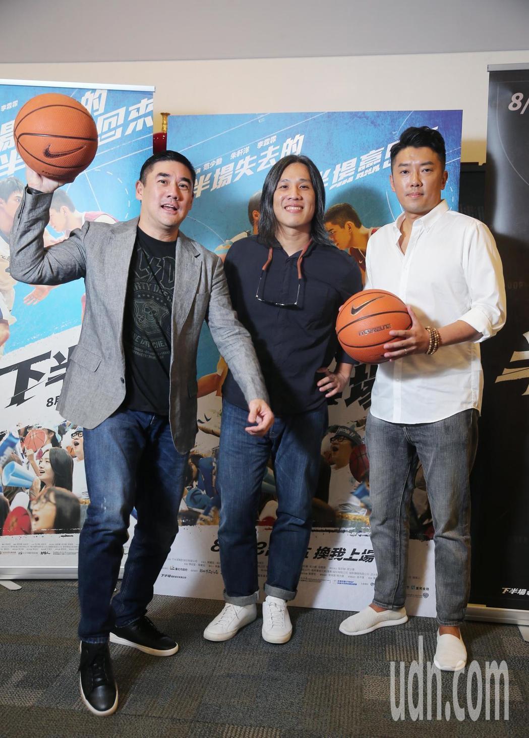 「下半場」演員吳大維(左)、段鈞豪(右)與導演張榮吉共同受訪,暢談青春時期打籃球...