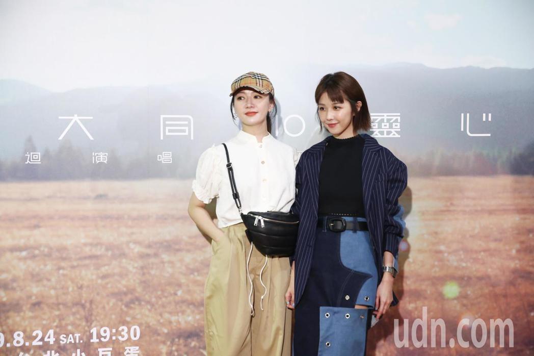 方大同靈心之子演唱會吸引眾星參與,李杏(左)與邵雨薇(右)出席。記者曾原信/攝影