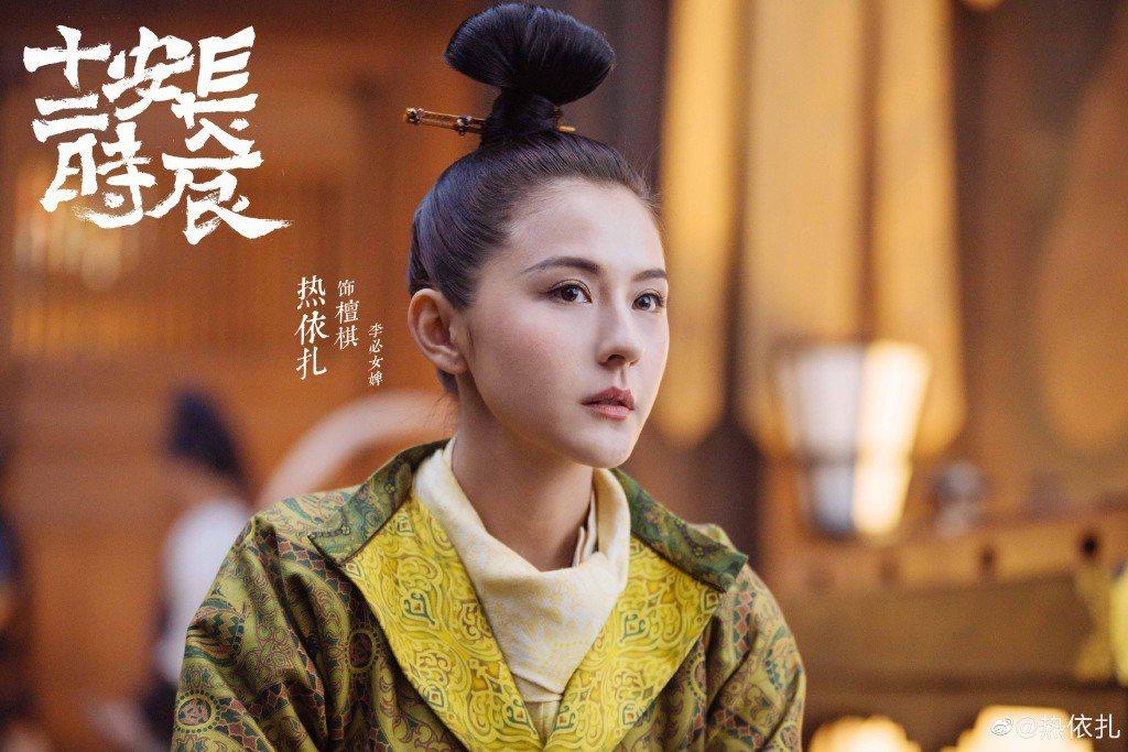 熱依札近期演出「長安十二時辰」。圖/摘自微博