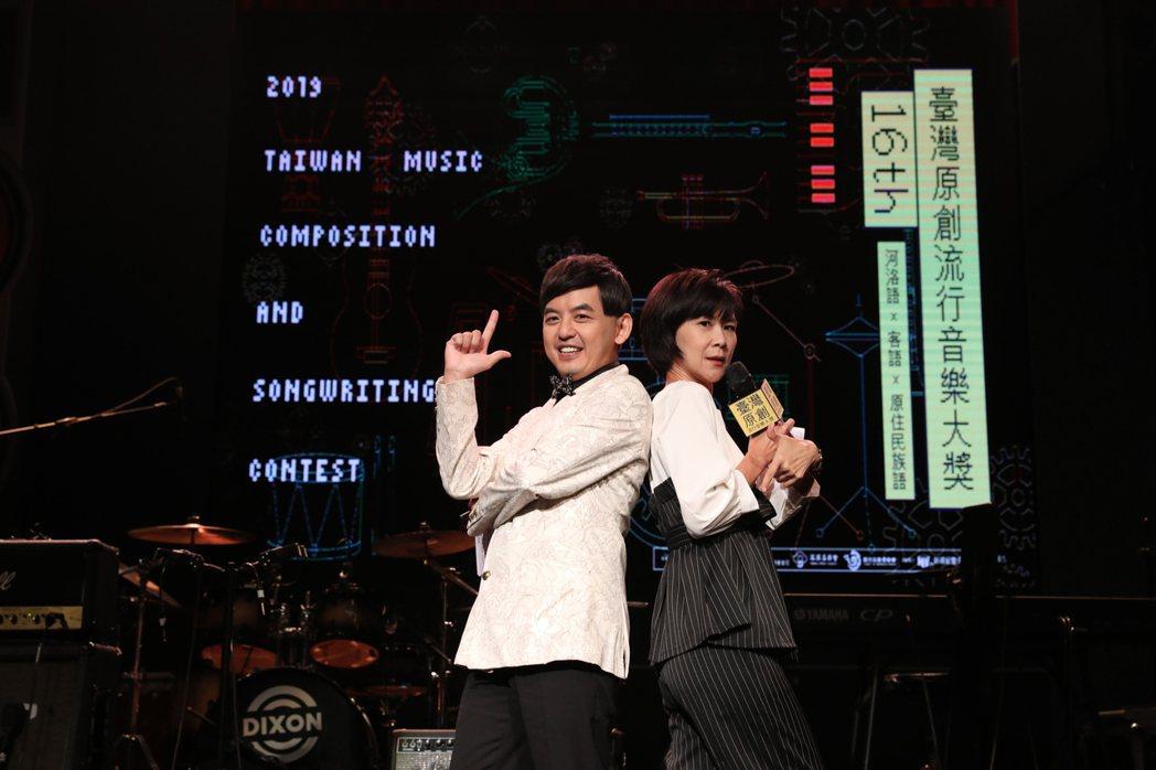 黃子佼與阿娟7度聯手主持「臺灣原創流行音樂大獎」決賽暨頒獎典禮。圖/新視紀整合行