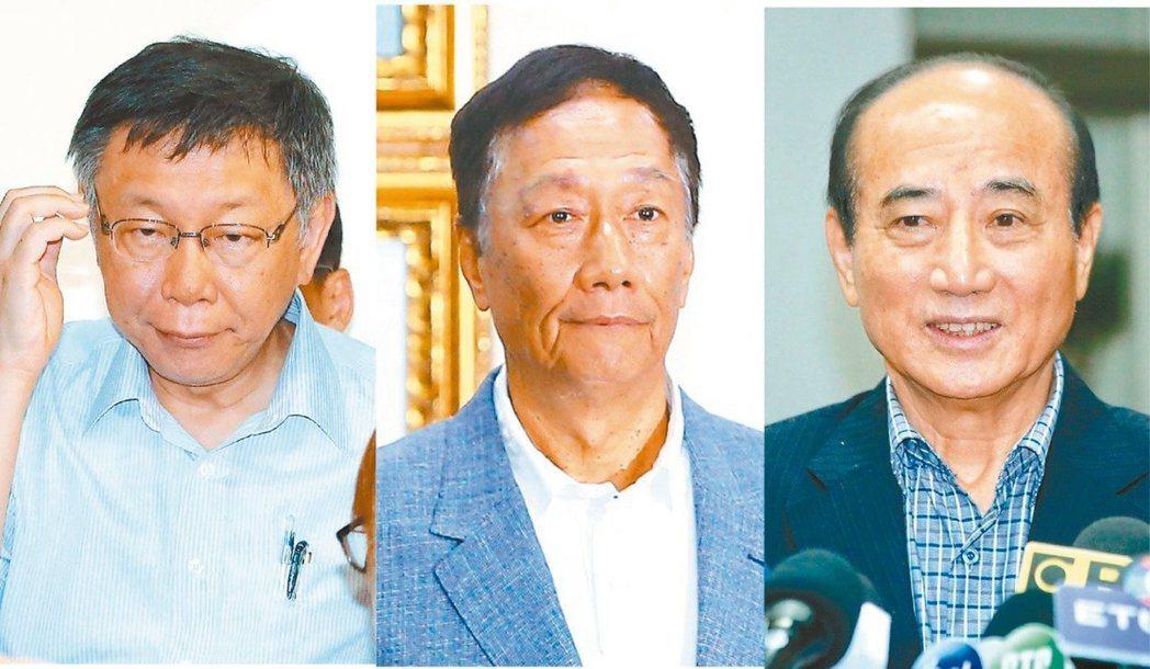 柯文哲(左起)、郭台銘、王金平在八二三紀念音樂會上合體同框。 圖/聯合報系資料照...