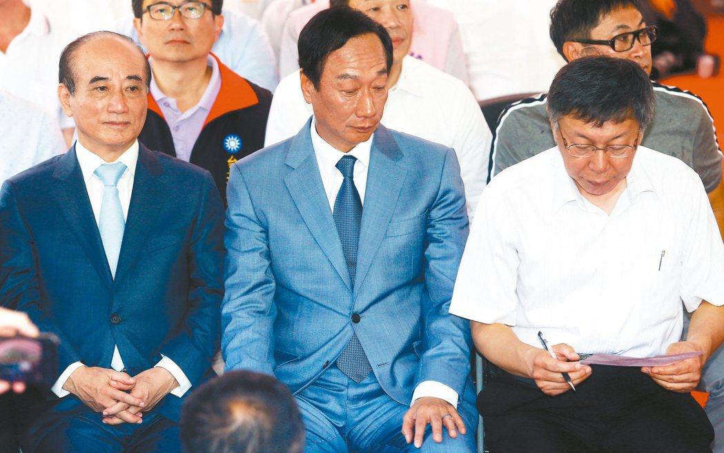 鴻海創辦人郭台銘(中)、台北市長柯文哲(右)、立法院前院長王金平(左)前天合體同...