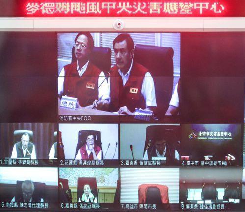 2014年麥德姆颱風來襲,馬英九(螢幕上右一)坐鎮中央災害應變中心,時任高雄市長...