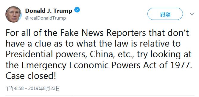 川普總統24日推文指出,總統依法有權對中國等經濟事務,採取緊急行動,頒布命令。 ...