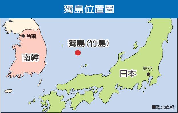 獨島位置圖。 圖/聯合晚報提供