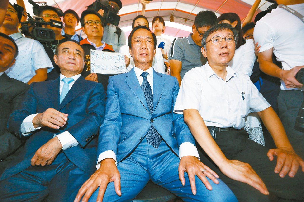 郭台銘(中)、台北市長柯文哲(右)、立法院前院長王金平(左)日前一同出席活動,「...