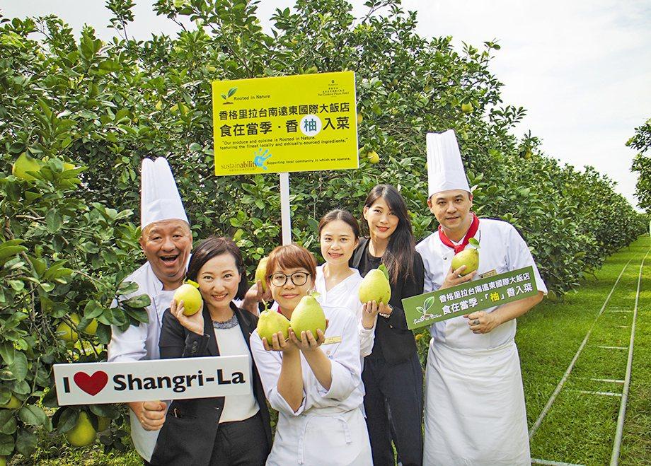 香格里拉台南遠東國際大飯店團隊,走訪麻豆柚園,以實際行動支持在地小農. 業者...