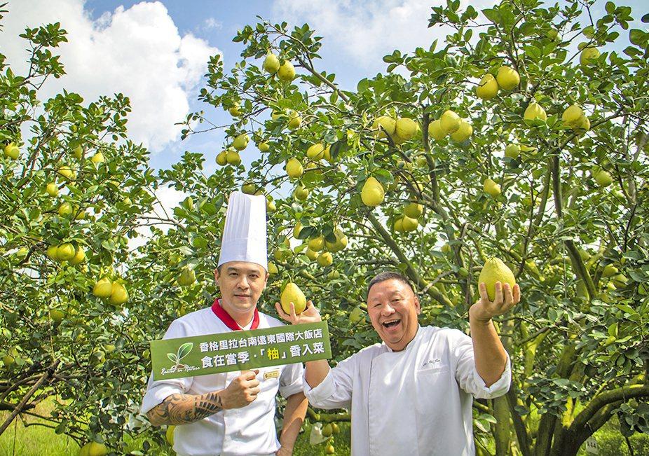 香格里拉台南遠東國際大飯店推動「可持續美食計畫」,不僅突顯在地當季鮮美食材,更履...