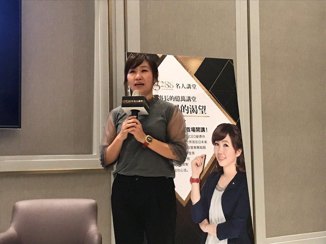 中悦建設機構舉辦「5288董事長的億萬講堂」,邀請春水堂執行董事劉彥伶開講。