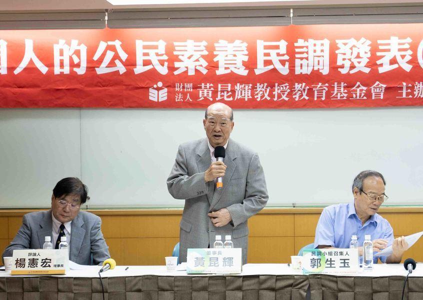 前台聯黨主席黃昆輝的黃昆輝教育基金會22日發表《國人媒體素養調查》。(photo...