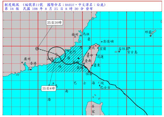 白鹿颱風上午8時的中心位置在金門西南西方約140公里之處,以每小時20公里速度,...