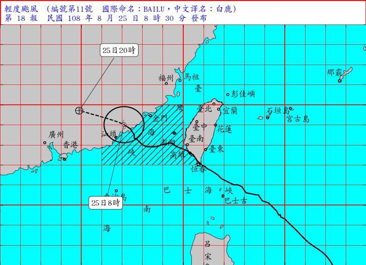 輕度颱風白鹿預計今天上午11時30分解除海上警報。圖/中央氣象局提供