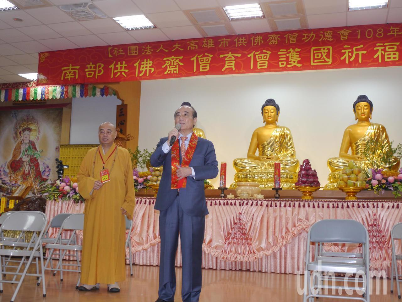 立法院前院長王金平(右)參加光德寺祈福法會。記者徐白櫻/攝影