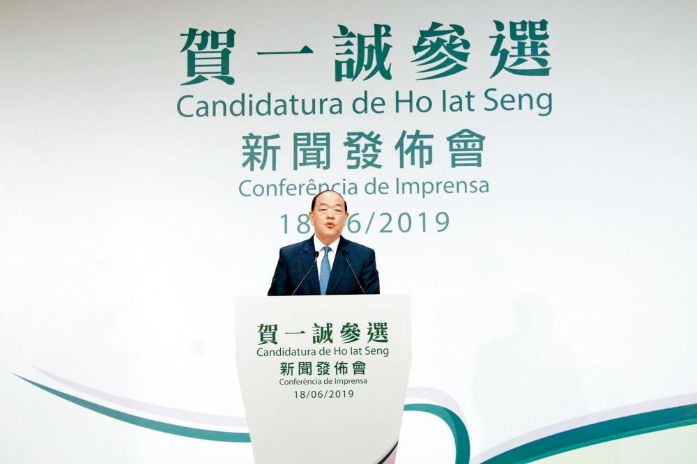賀一誠是澳門特首選舉唯一候選人。取自星島網