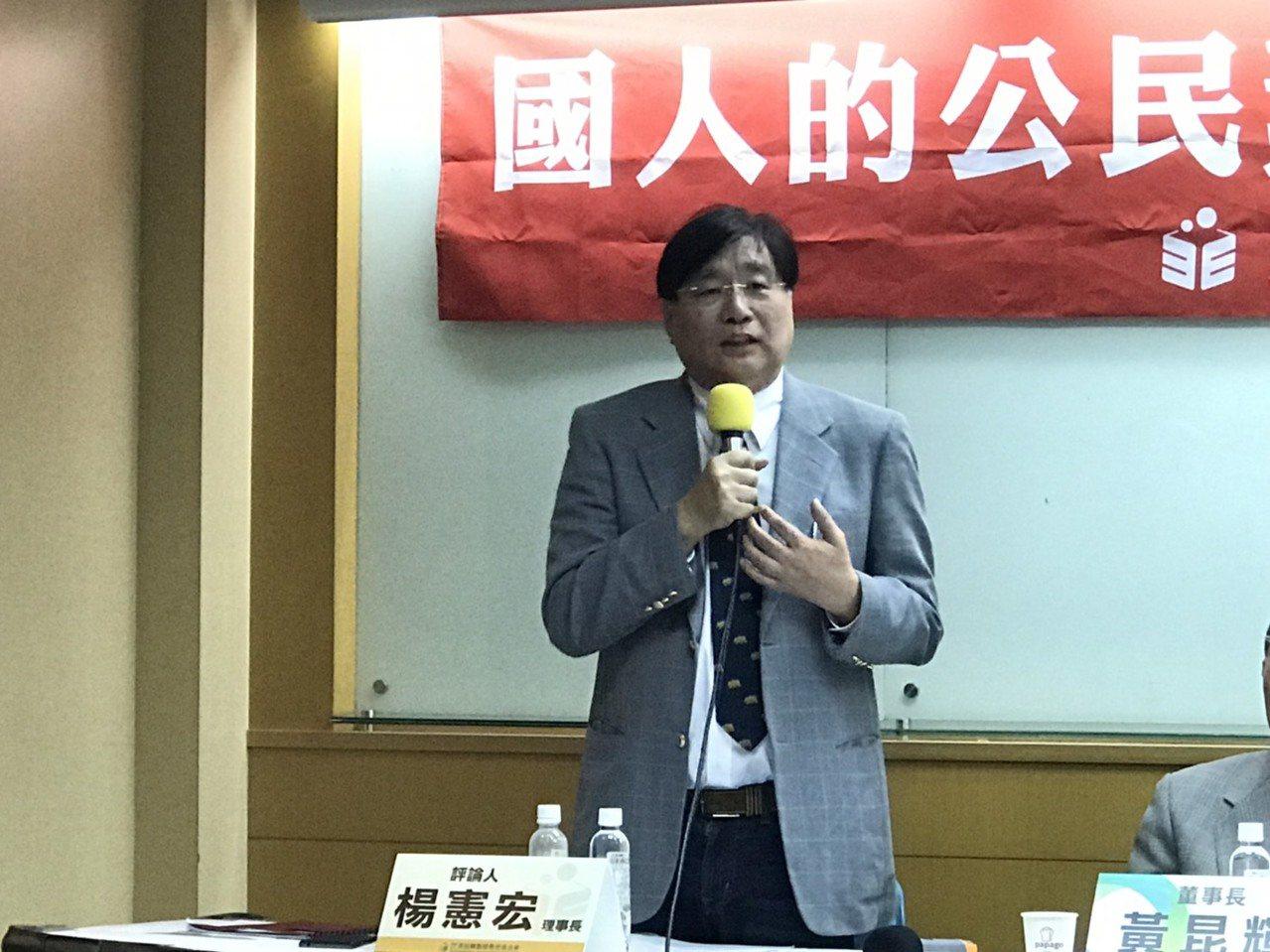 媒體人楊憲宏今天表示,媒體是重要的每日生活,但卻充滿很多陷阱。台灣是一個「非正常...