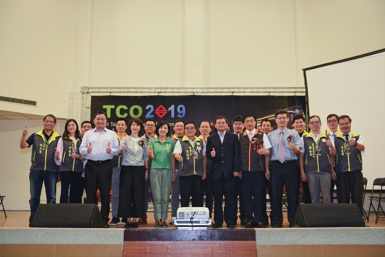 台灣第一屆驗光師年會今天召開,共同推廣台灣優質驗光師人才。記者陳俞安/翻攝