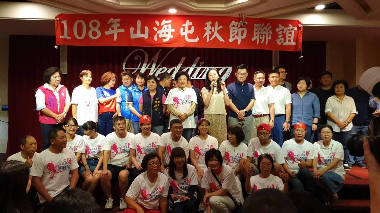 台中北屯成立第一支挺韓小蟻兵團,今天首次亮相。圖/沈智慧提供