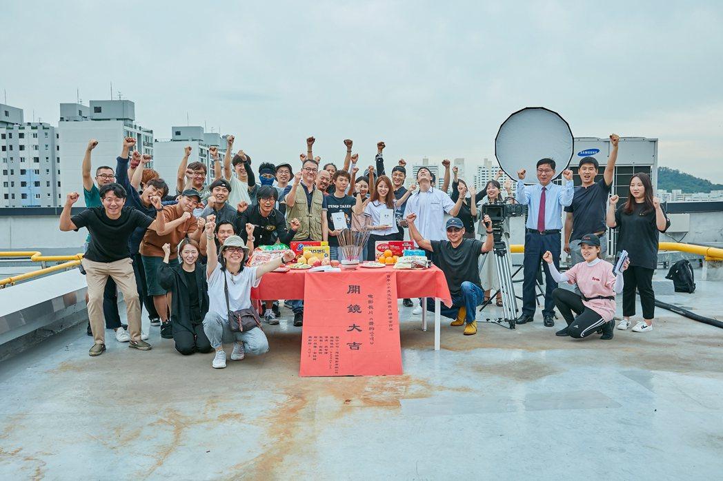 「醬狗」昨於首爾開拍。圖/佳映提供