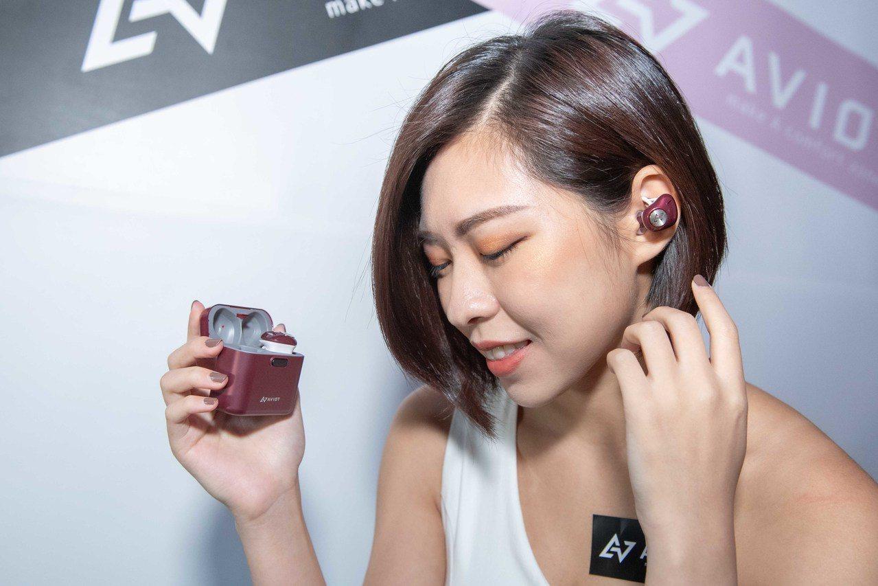 AVIOT TE-D01d真無線耳機,建議售價3,790元。圖/AVIOT提供