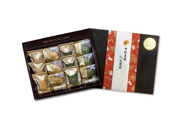 ㄧO八抹茶茶廊費南雪及瑪德蓮禮盒,售價568元至499元 。圖/一〇八抹茶茶廊提...