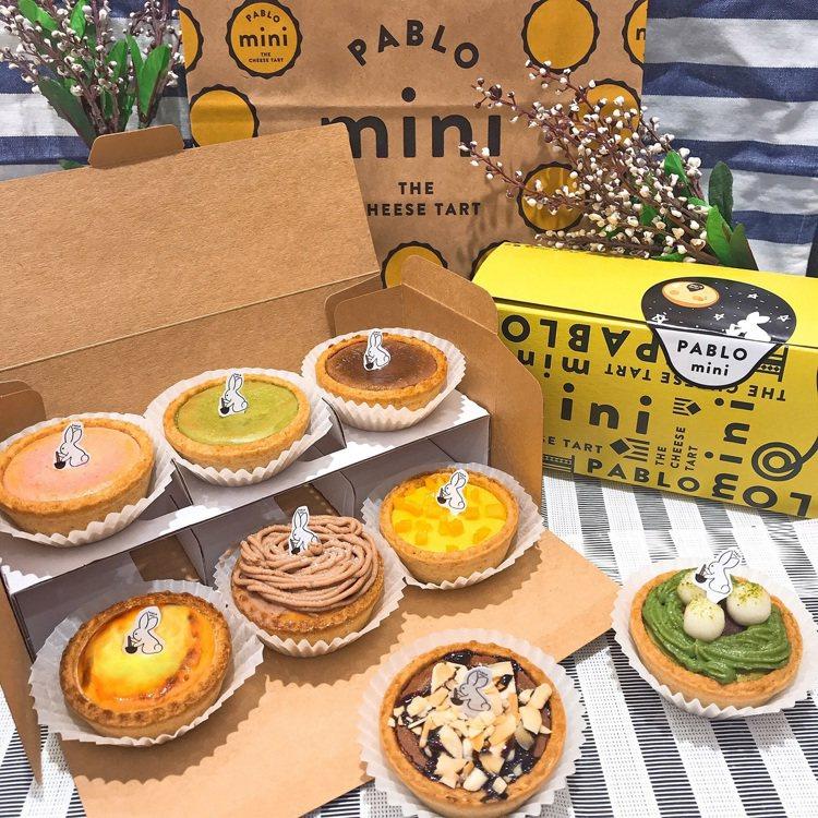 PABLO mini中秋禮盒,台北、台中2店買五送一。圖/PABLO提供