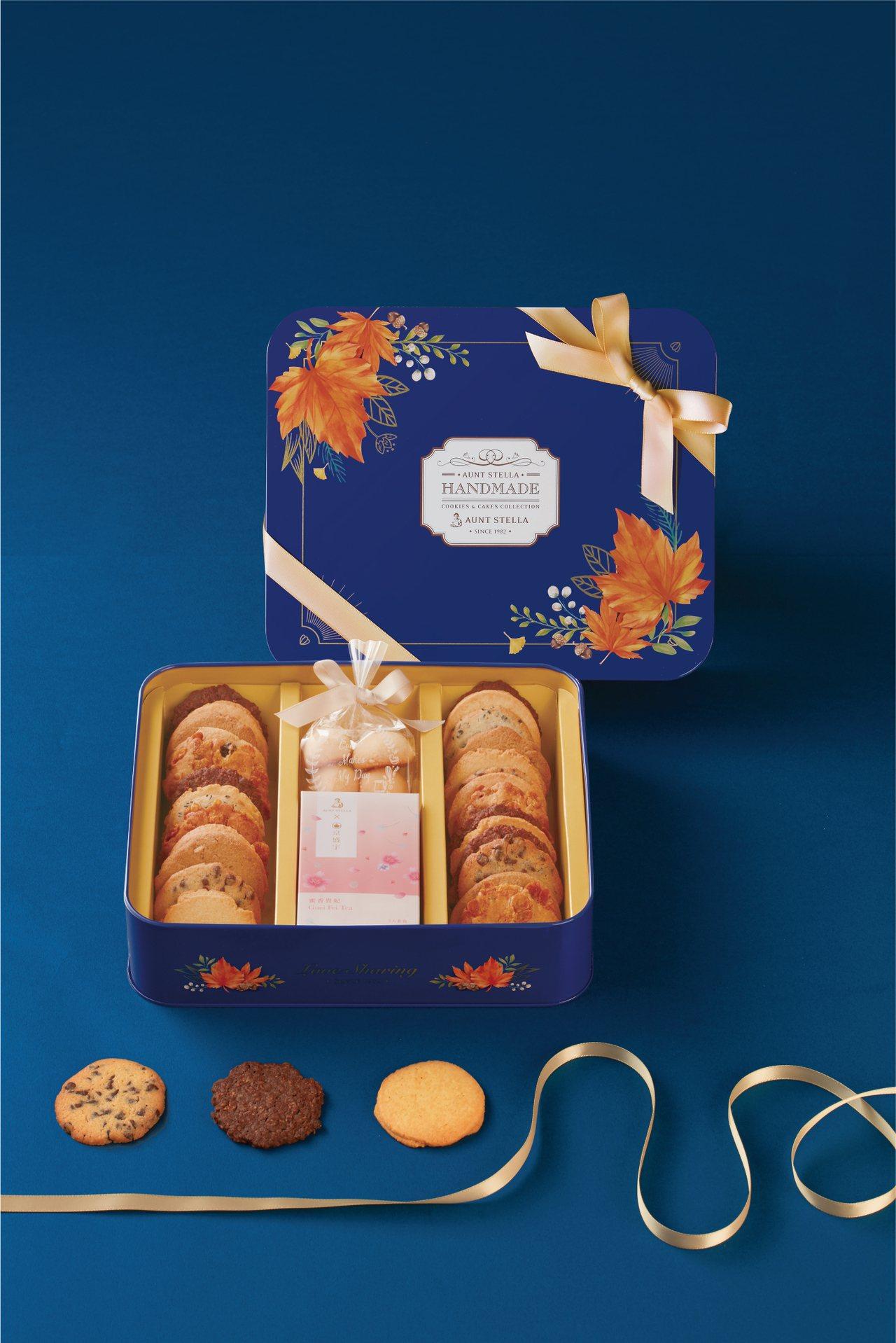 「秋嵐茶禮盒」內含詩特莉餅乾及京盛宇茶葉,售價1,050元。圖/Aunt Ste...